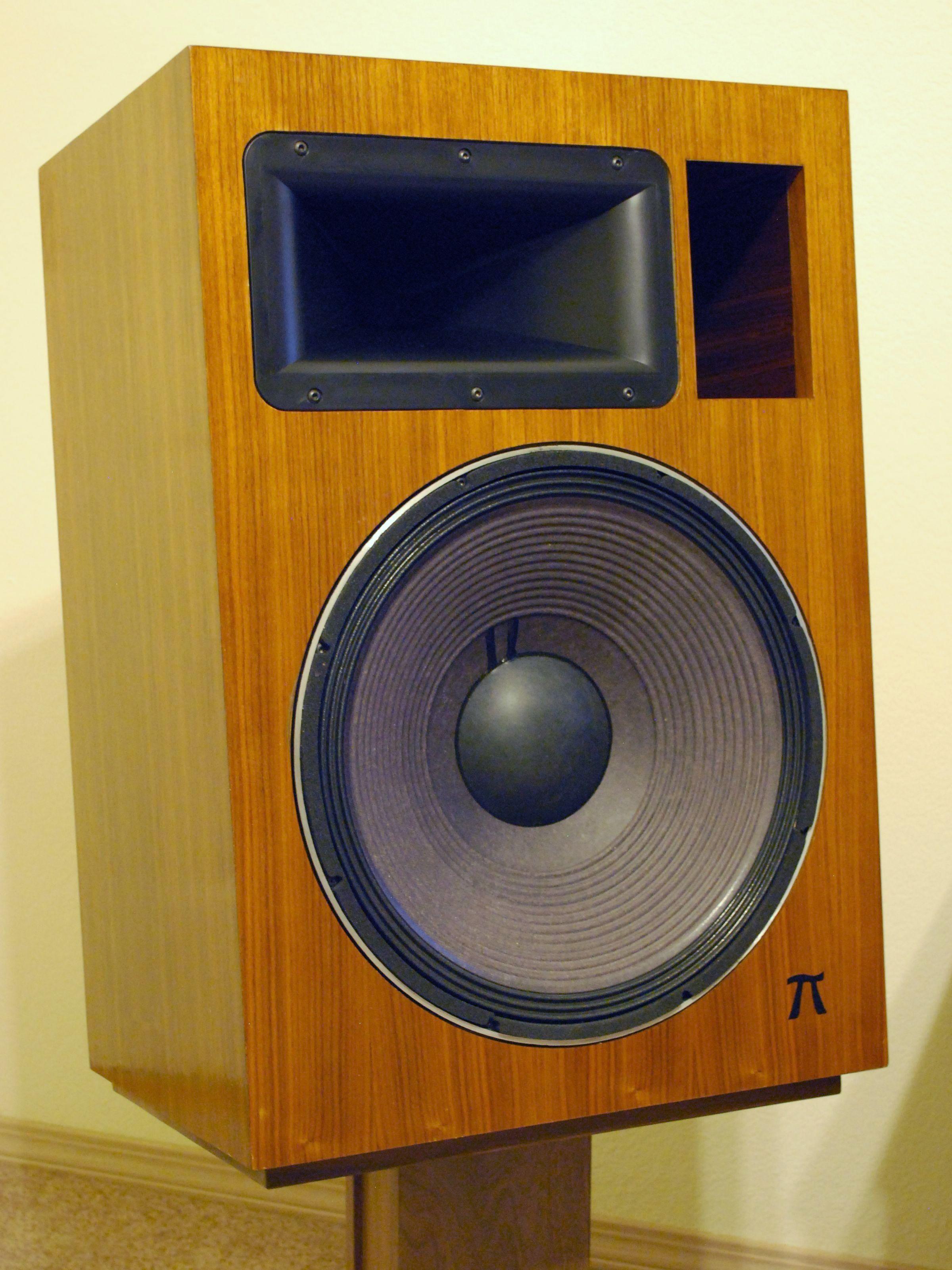 http://www.pispeakers.com/fourPi_loudspeaker.jpg